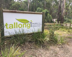 Tallong Outdoor Education and Retreat Centre hero